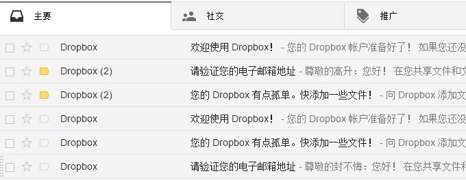 drop-box