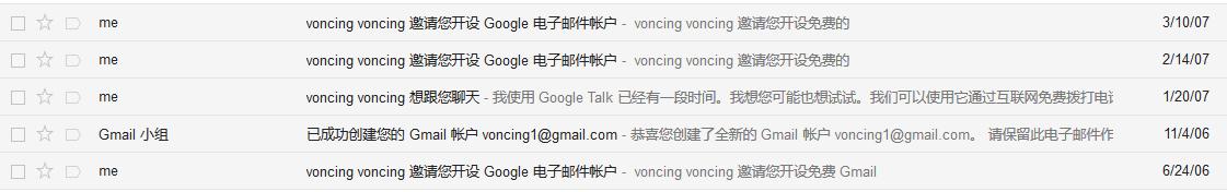 gmail-voncing