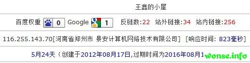 yumingxinxi